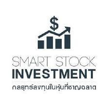 smart-stock-logo