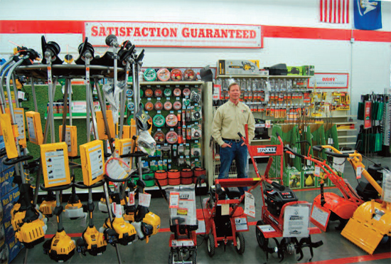 tractor-supply-inside-shop